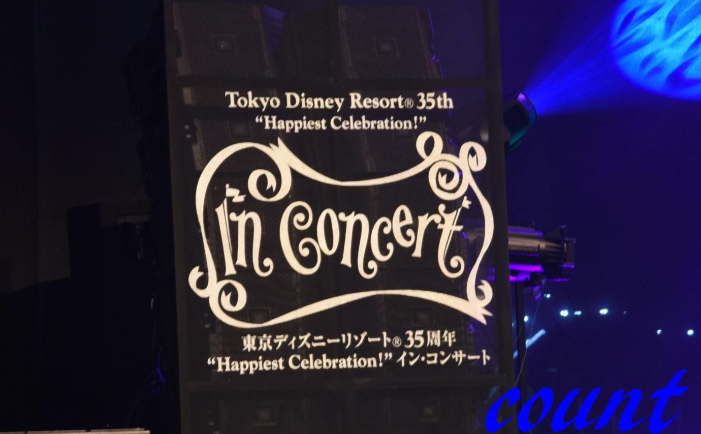 【初回公演!】ディズニーハピエストセレブレーションインコンサート