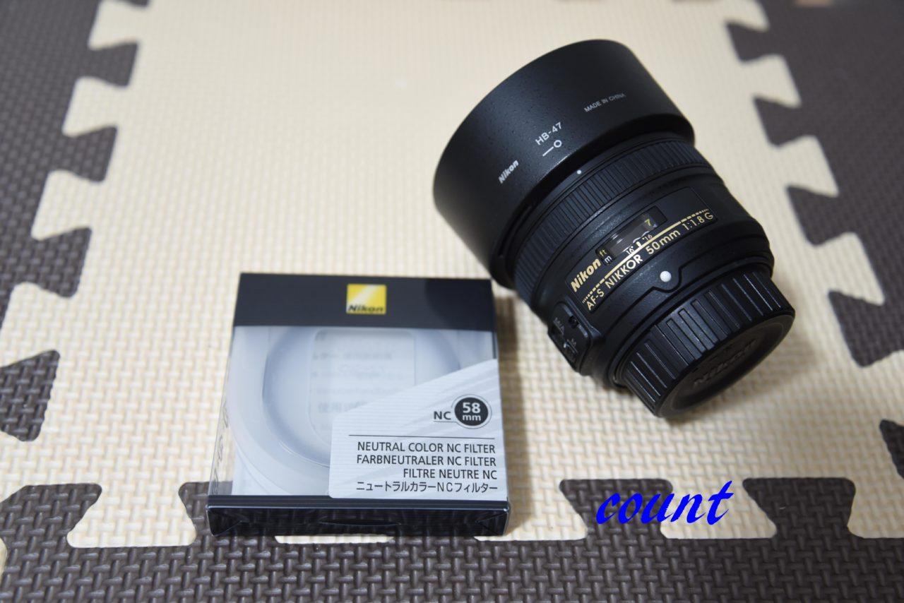 単焦点 Nikon AF-S 50mm F1.8を購入しました。~軽いは正義!!~
