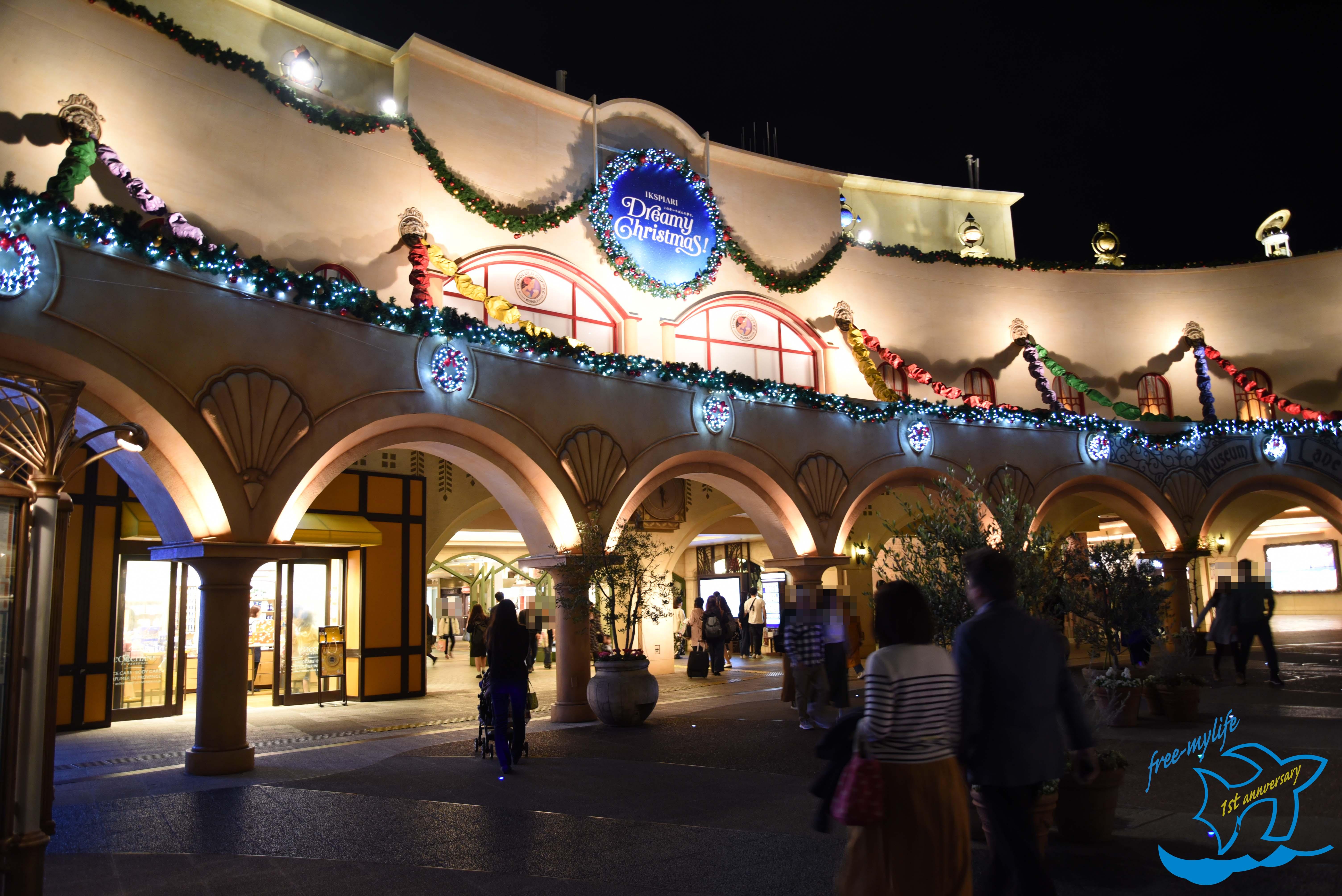 【イクスピアリ新イベント】ドリーミークリスマスを家族で楽しもう