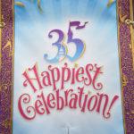 【必見!】東京ディズニーリゾート35周年記念のDVD&Blu-rayはどれを買うべきか??