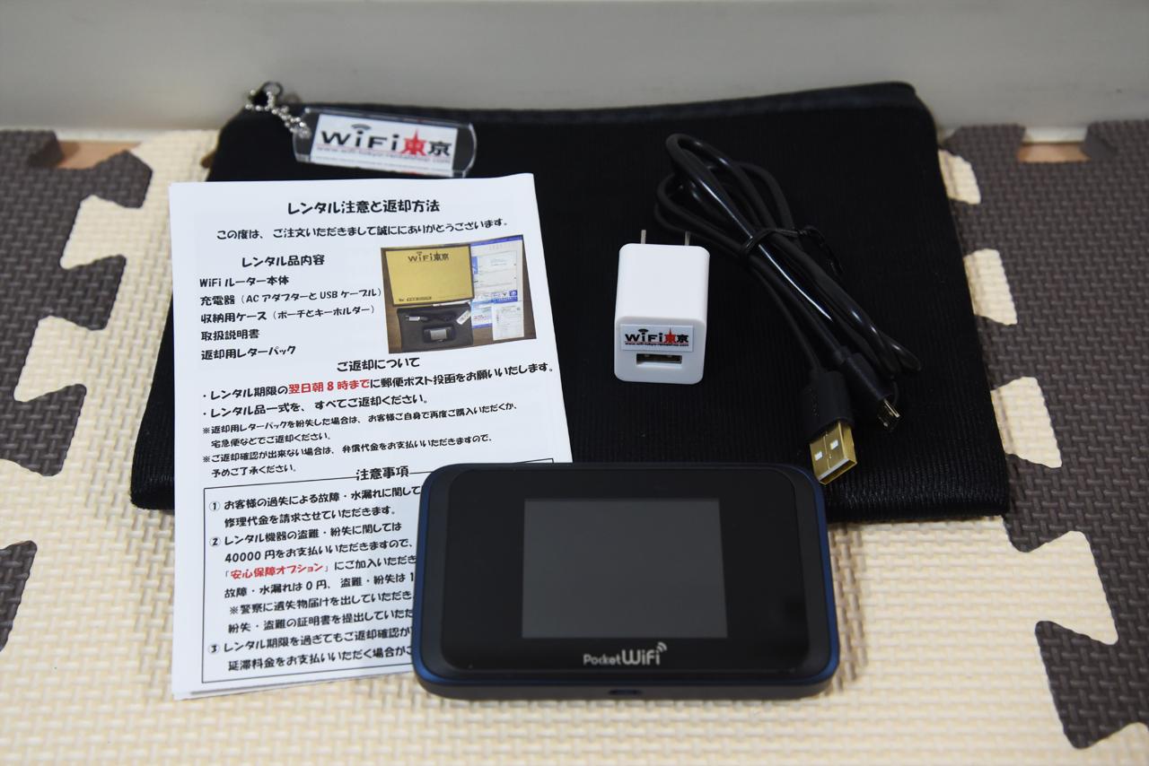 【Wi-Fi東京】国内レンタルいつ使うの?実際に借りてみました。